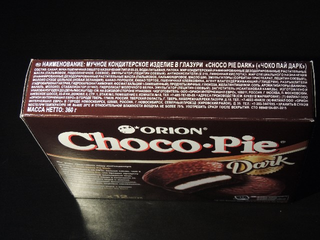 Упаковка ORION Choco-Pie Dark